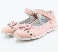Туфли для девочек KB14LS-3192