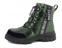 Обувь детская KB664GR KING BOOTS Германия